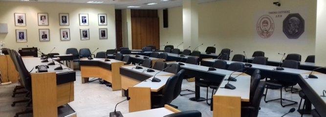 """Η αίθουσα συνεδριάσεων της Συνέλευσης """"Αρίστιππος Μηνάς"""""""