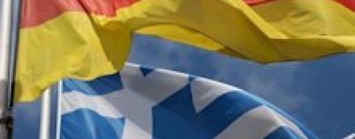 Μάθημα «Συγγραφή ακαδημαϊκών εργασιών στη γερμανική γλώσσα»