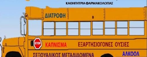 Med_School