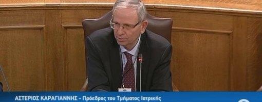 Ενημέρωση της Βουλής των Ελλήνων για το Hellenic Diaspora Medical Forum